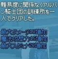 mabinogi_2015_07_17_051.jpg