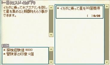 mabinogi_2015_07_26_001.jpg
