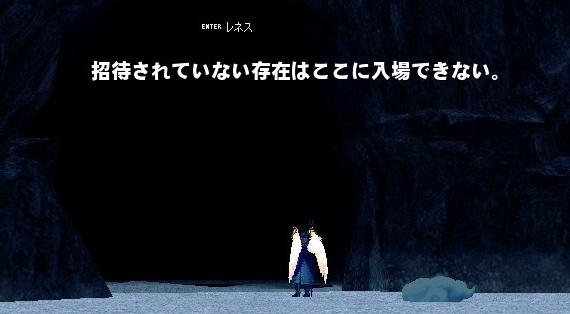 mabinogi_2015_07_30_001.jpg