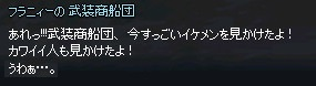 mabinogi_2015_08_01_019.jpg