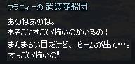 mabinogi_2015_08_01_021.jpg