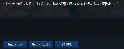 mabinogi_2015_08_03_004.jpg