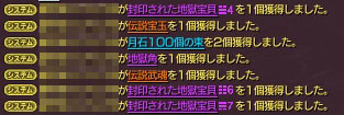 20150728175427c14.jpg