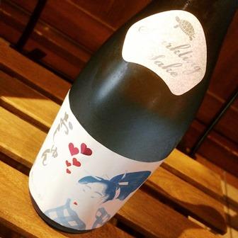 くどき上手 おしゅん Sparkring Sake