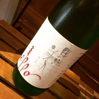 東洋美人 IPPO 酒未来