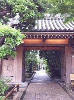 1507⑤鎌倉