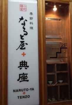 1507⑥鎌倉