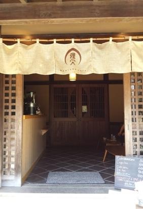 1507⑬鎌倉