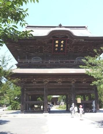 1507⑪鎌倉
