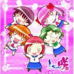 麻雀本を斬る!麻雀ゲームを斬る!!-咲-saki エンディングCD