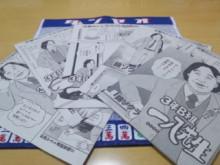 麻雀本を斬る!麻雀ゲームを斬る!!-DCF00565.jpg
