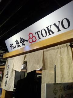 麻雀本を斬る!麻雀ゲームを斬る!!-六厘舎 TOKYO