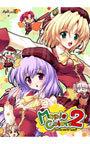 麻雀本を斬る!麻雀ゲームを斬る!!-Maple Colors 2