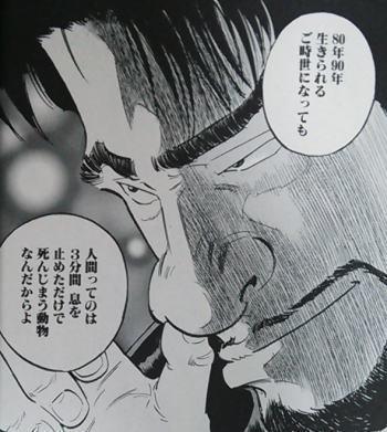 麻雀本を斬る!麻雀ゲームを斬る!!-市居淳平 ( 天牌 )