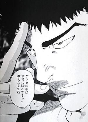 麻雀本を斬る!麻雀ゲームを斬る!!-沖本瞬 (天牌)