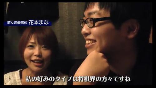 麻雀の鉄人 挑戦者・鈴木大介