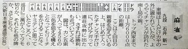 cyu-spo20150712-2.jpg