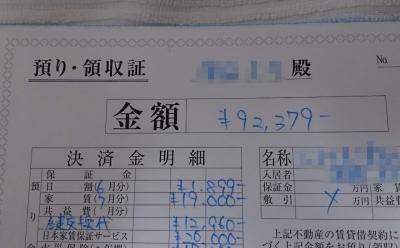 keiyakushoa1.jpg