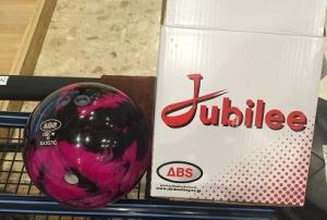 ジュビリー箱