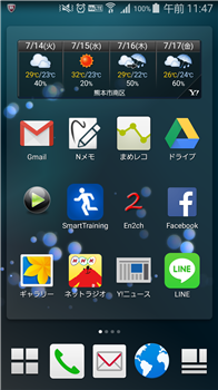Screenshot_2015-07-10-15-25-01.png