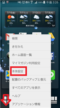 Screenshot_2015-07-10-15-25-03.png