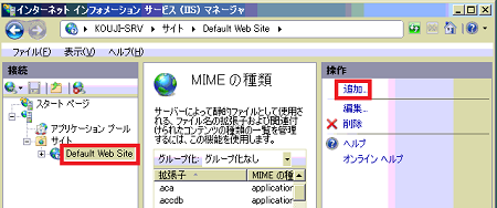 dwg2008mime02.png
