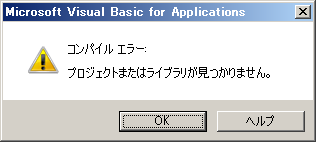 excel2010strings01.png