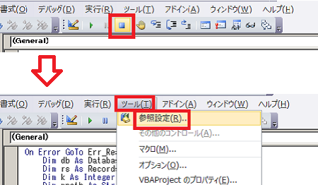 excel2010strings03.png