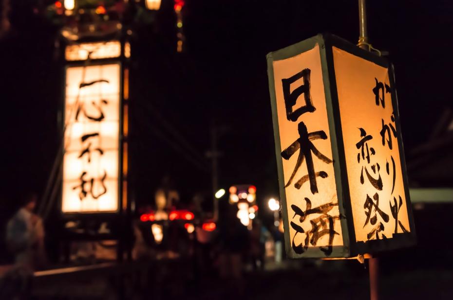 2015.07.25塩津かがり火恋祭り14