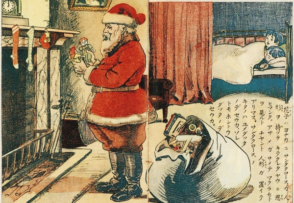 1914_Santa_Claus.jpg