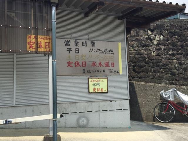 2015_08_06_sanukiudon02