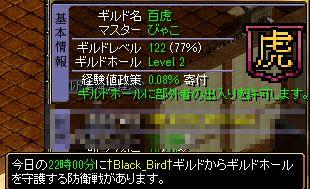 防衛20150704 3