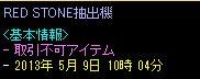 20150717ブログ2