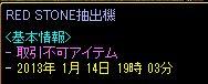 20150718ブログ
