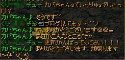 20150718ブログ2