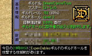 防衛20150718 2