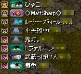 防衛20150718 4