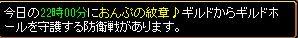 防衛20150718