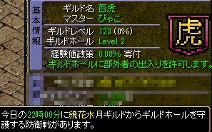 20150801 7