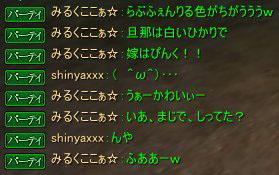 20150608_1.jpg