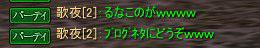 20150608_4.jpg