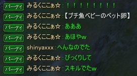 20150804_2.jpg