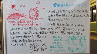 20150102_145135.jpg