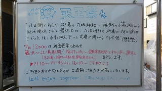 20150711_081659_resized.jpg