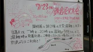 20150719_202445_resized.jpg