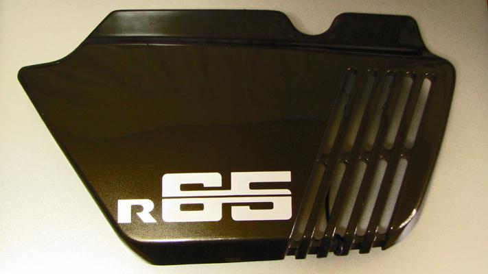 R65 サイドカバー
