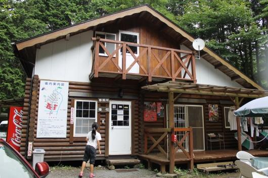 富士オートキャンプ場ふもと村