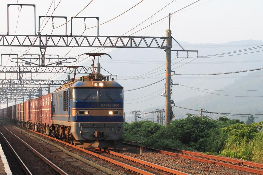 EF510-506.jpg