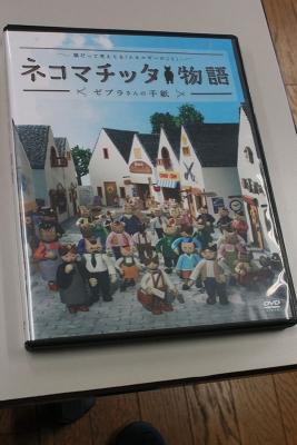 2_DVD1.jpg