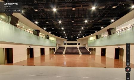 山野ホール